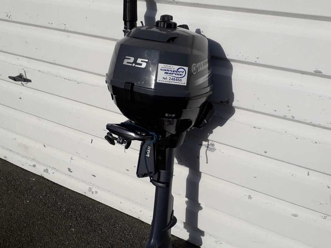 2.5HP Yamaha Outboard and Yam 250T Tender